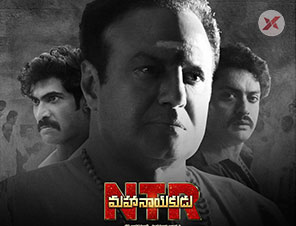 NTR Kathanayakudu Telugu Movie