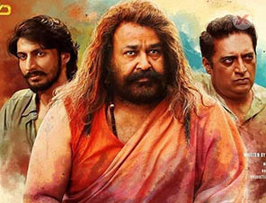 Odiyan First weekend collections