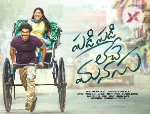 Sharwanand's 'Padi Padi Leche Manasu' Trailer on December 14th