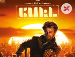Petta teaser gets over 7 million views and Rajinikanth says he's happy