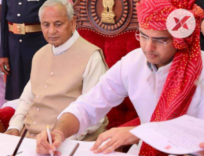 Sachin Pilot took oath as Deputy Minister