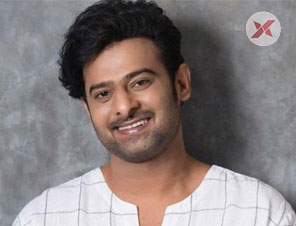 Prabhas's guest house has been seized. Details below