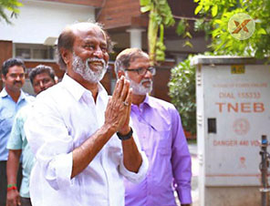Defamation Case Against Superstar Rajinikanth Quashed