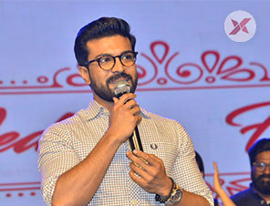 Charan Talks About his Brother and Uncle Pawan Kalyan.