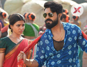 Rangasthalam Malayalam Movie