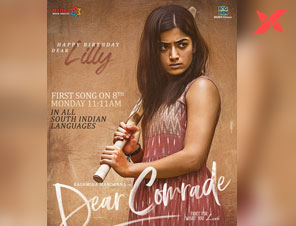 Dear Comrade Telugu Movie