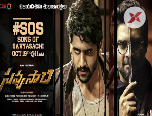 Savyasachi title track is the most touchy song right now