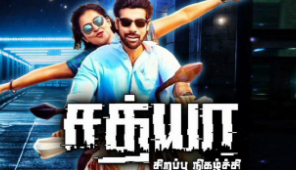 Exclusive Interview with Sathya Movie Team
