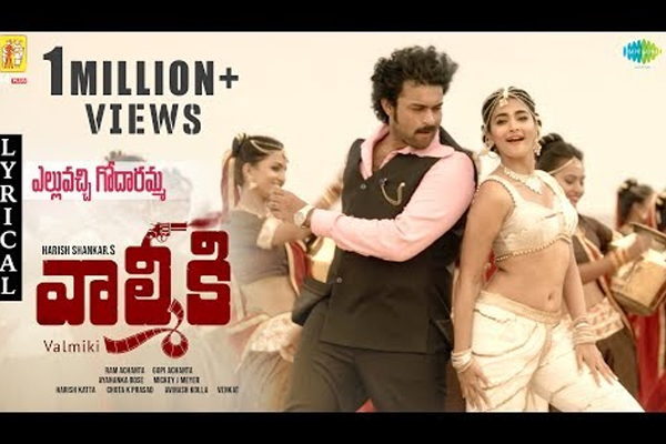 Valmiki Box Office Collection