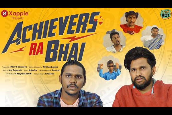 Attitude Ft Manu    Pakkinti Kurradu   Telugu Short Films