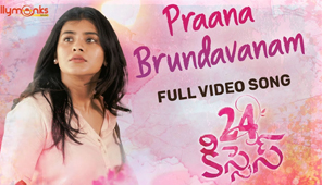 Praana Brundavanam Full Video Song, 24 Kisses Songs, Adith Arun, Hebah Patel