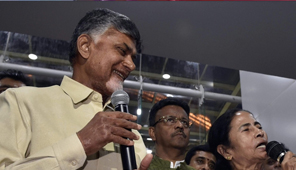 Anti-BJP Front: CM Chandrababu invites national leaders to attend meeting in New Delhi tomorrow