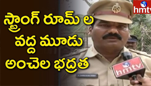 Police About Security for EVMs | Koti Women's College | Telangana Elections 2018