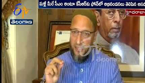 Asaduddin Owaisi Phone Call to KCR | Support to TRS Party