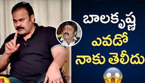 Naga Babu Says I DON'T KNOW Balakrishna | Controversial Comments on Balayya | Naga Babu Interview