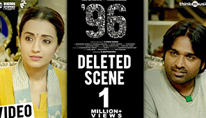 96 Movie - Deleted Scene