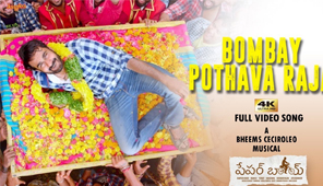 Bombai Pothava Raja HD Full Video, Santosh Shoban, Riya Suman,Tanya Hope, JayaShankarr, Bheems