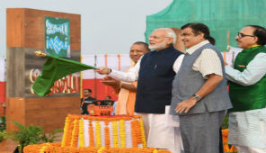 PM Modi inaugurates the first multi modal terminal constructed on River Ganga in Varanasi