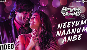 #NeeyumNaanum Video Song from #Imaikkaanodigal