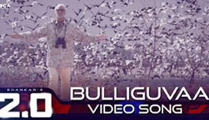 Bulliguvaa Official Video Song, 2.0, Rajinikanth, Akshay Kumar, A R Rahman, Shankar