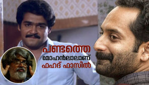 Interview with Venu ( Director of Carbon Malayalam Movie )