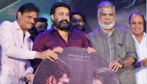 Villain Malayalam Movie Audio Launch Event