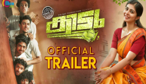 Kidu - Malayalam Movie Official Trailer
