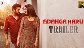 Adanga Maru Tamil Movie Review and Rating