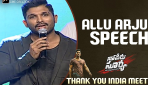 naa peru surya naa illu india video songs