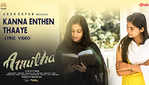 Kanna Enthan Thaaye (Lyrical Video) - Amutha