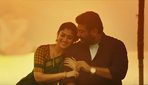 Viswasam Tamil Movie Review and Rating