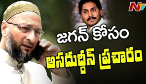Asaduddin Owaisi To Support YS Jagan In AP Politics ?, Off The Record