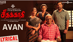 Seethakaathi | Avan Song Lyrical Video