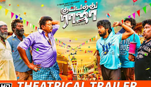 Kuppathu Raja Tamil Movie