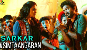 Simtaangaran Song Full Video