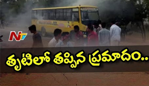 Students Safely Escaped after School Bus Catches Fire in Shadnagar