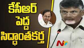 Chandrababu Reveals KCR Role in Viceroy Hotel Incident