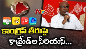 CPI Serious on Congress Over Kothagudem Seat