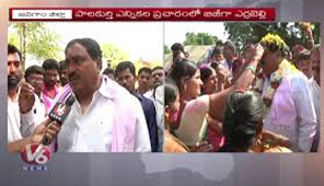 TRS MLA Errabelli Dayakar Rao Election Campaign In Palakurthi Constituency