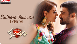 Dulhara Thumara Lyrical Video, Kavacham Songs, Bellamkonda Sai Sreenivas, Kajal Aggarwal