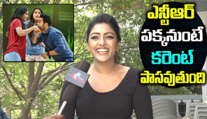 Eesha Rebba about Jr NTR | Eesha Rebba Interview