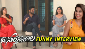 Narthanasala Team Hilarious Interview