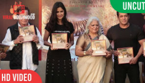 Silent Sentinels of Ranthambhore Book Launch