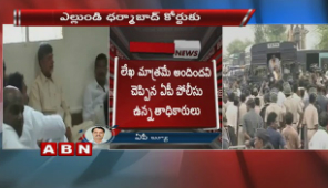 AP Govt. Decides To Send Lawyer To Dharmabad Court Over Babli Case