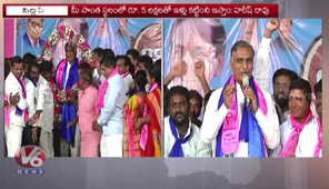 Minister Harish Rao Speech At Madiga Mala Aashirvaad Sabha In Siddipet