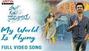 My World Is Flying Full Video Song (4K), Hello Guru Prema Kosame Video Songs, Ram, Anupama