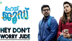 Hey Jude Malayalam Movie| Hey Don't Worry Jude Song Teaser
