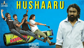 Hushaaru Telugu Movie Review and Rating