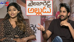 Sailaja Reddy Alludu Movie Team Exclusive Interview