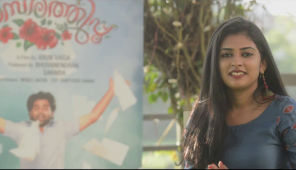 Parvathi Arun about Chembarathipoo